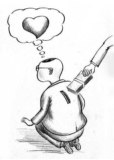 动漫 简笔画 卡通 漫画 手绘 头像 线稿 450_628 竖版 竖屏