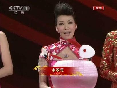 """图:2011央视春晚 林志玲容祖儿等带""""兔""""上台图片"""