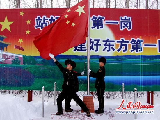 州东极升起新春第一面国旗
