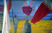 图文:第七届亚冬会闭幕 中国代表团标志牌入场