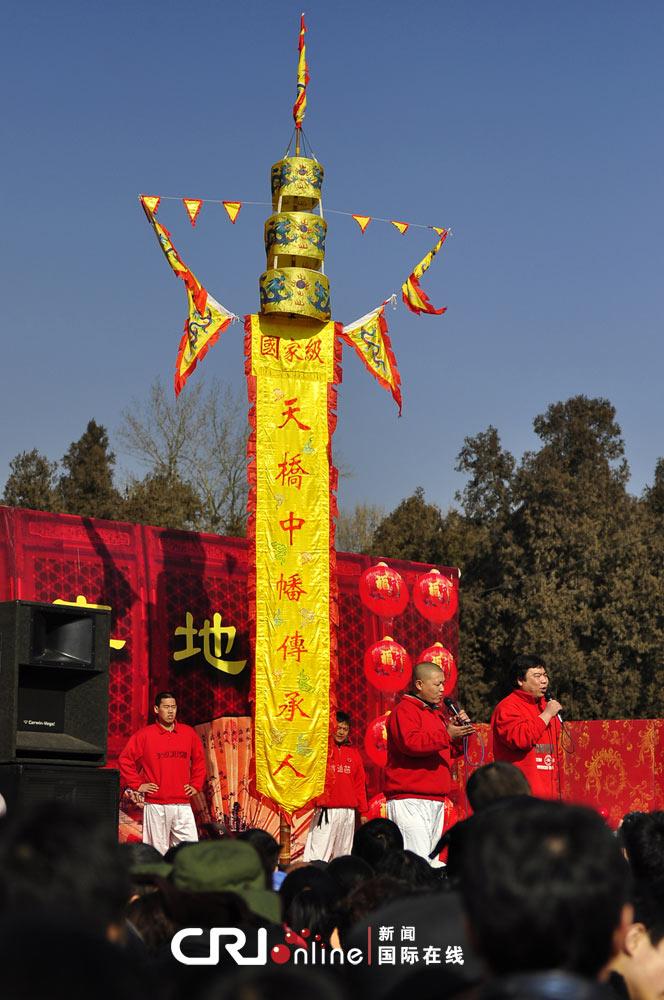 北京庙会 活在当代的中国传统文化博物馆 高清图