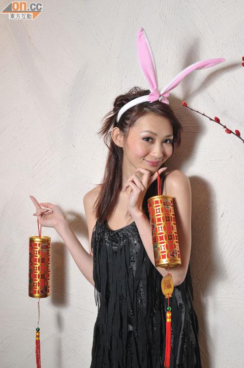 杨梓瑶去年事业如意,祈求今年顺顺利利。