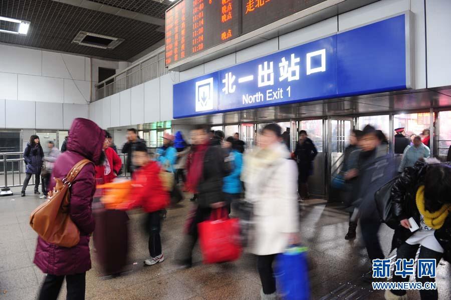 北京站站台票在哪买_去北京西站的哪个出站口接人?-我要到北京西站接人,怎么接,到 ...