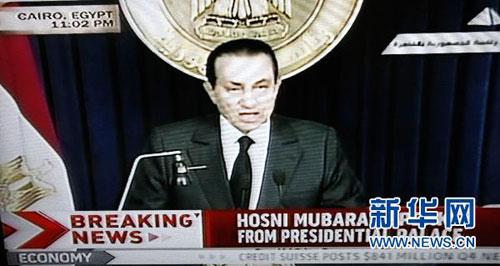 这张2月10日拍摄的电视截图显示,埃及总统穆巴拉克发表电视讲话。埃及总统穆巴拉克当晚发表电视讲话宣布将部分权力移交给副总统苏莱曼。 新华社发