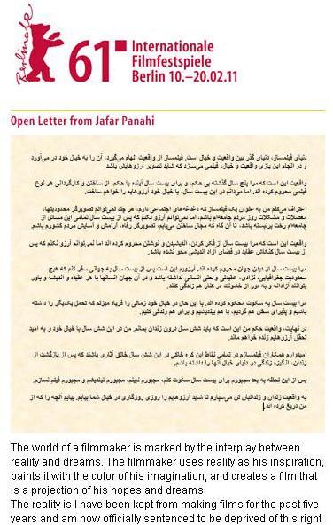 帕拉西的所写一封信,被贴在柏林电影节官网上