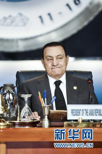 这是穆巴拉克2009年7月15日在埃及红海海滨城市沙姆沙伊赫出席第15届不结盟运动首脑会议的资料照片。新华社记者张宁摄