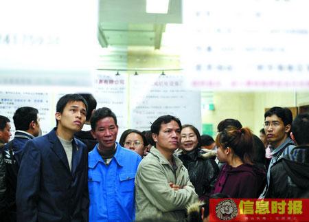 昨日的首场招聘会提供就业岗位5000多个。信息时报记者 陈文杰 摄