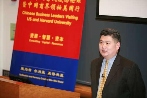 哈佛商学院著名华裔金融学教授金李