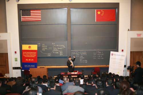 """金李教授国际投资机制与跨国项目评估――中国企业""""走出去""""战略实施讲演"""
