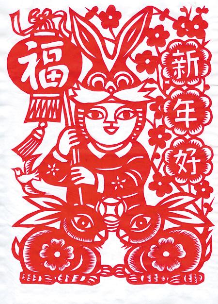 有关春节的剪纸图案