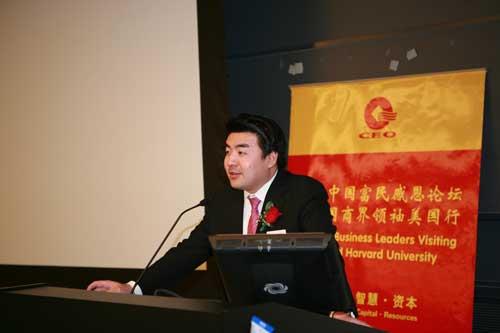 图:中国招商银行纽行分行行长助理、首席市场官毛学军