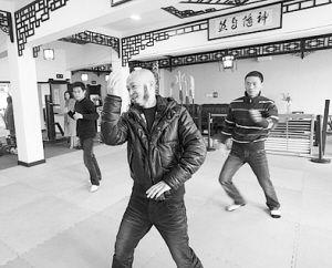 中华武学精粹之四明内家拳 书写传奇五种人不传