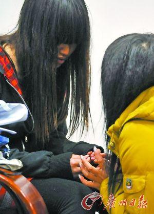 色色妹人月_时间:2月14日   地点:花都区狮岭镇盘古王公园   事件:1男两姐妹