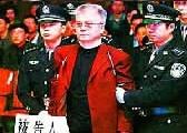 """2000年郑建湘对阵当时的""""重庆第一贪""""胡启能"""