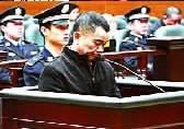 """2010年刘信勇刷新了""""重庆第一贪""""纪录"""