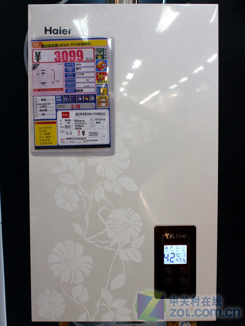 精确控温 海尔燃气热水器现价3099元