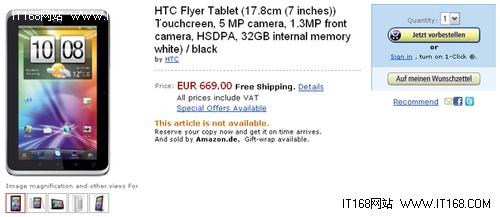 单核非安卓3.0 HTC平板Flyer卖5980元!