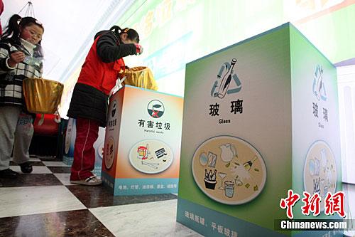 上海儿童体验垃圾分类