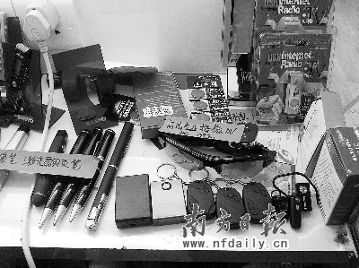 中间黑色和灰色火柴盒大小的器材为窃听器。赵琦玉摄