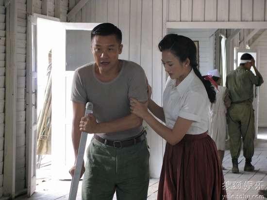 《中国远征军》今晚上星 李玥对黄志忠一见钟情