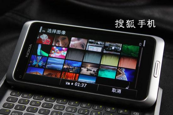 诺基亚E7屏幕显示效果
