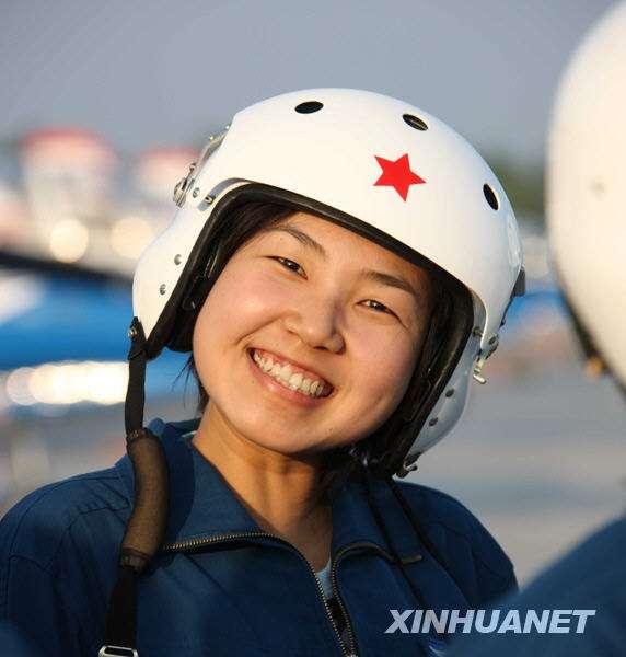 最美女机长 年仅29岁组图 搜狐滚动