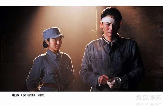 辛束(王晓晨饰)和吴运铎