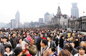东北人口负增长_东北人口出现负增长 生育率过低老龄化加剧未富已先老
