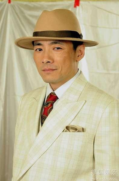 祖峰在《旗袍》中的造型