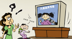 动漫卡通漫画头像300_164