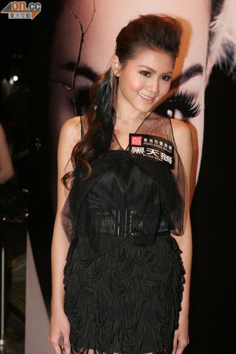 周秀娜出席《黑天鹅》首映礼 期望事业有成