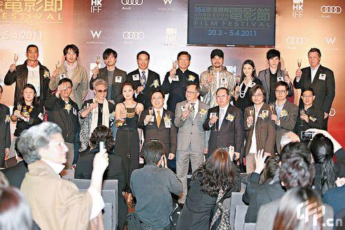 业界人士捧场香港国际电影节记者会