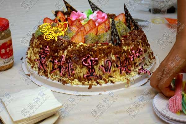 红钻俱乐部准备的生日蛋糕