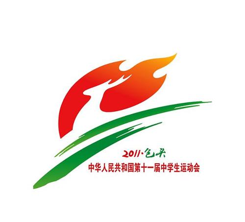 第十一届全国中学生运动会会徽图片