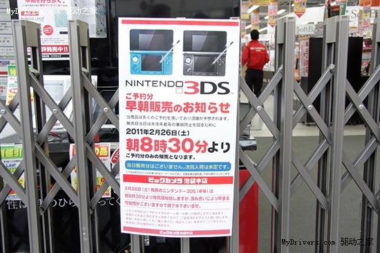 任天堂裸眼3DS掌机日本上市 开箱视频