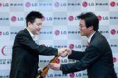 图文:第15届LG杯颁奖仪式 孔杰九段获得亚军