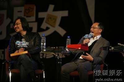 杜琪峰韦家辉在北大讲堂与学子互动