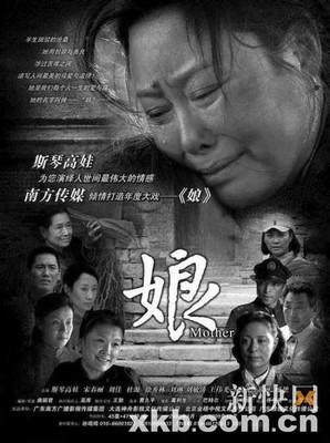 电视剧《娘》韩剧女主中分的电视剧图片