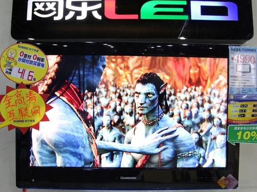 长虹iTV32830DE液晶电视