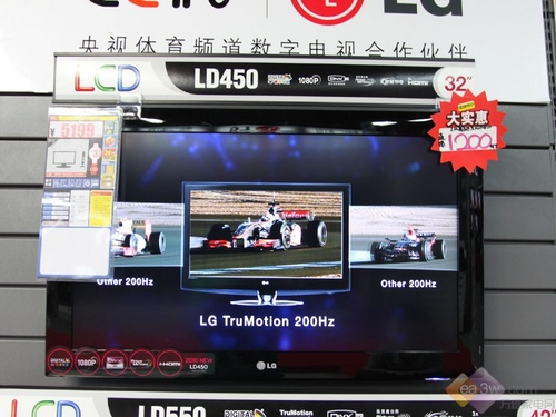 跌破4000元 LG32LD450液晶电视崩盘价