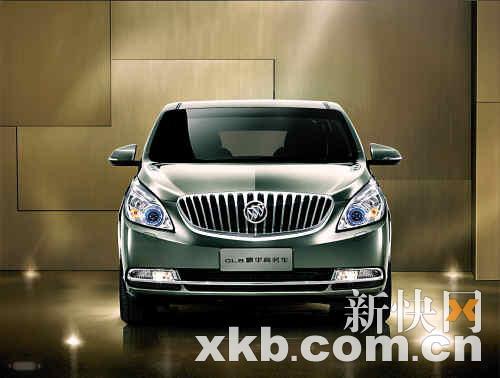 别克GL8豪华商务车广州上市 图 别克汽车厂商动态 算车网高清图片