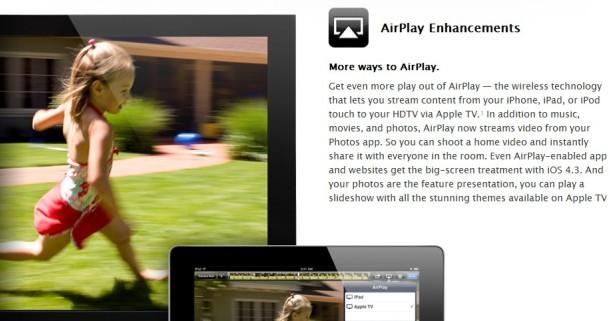 AirPlay功能增强