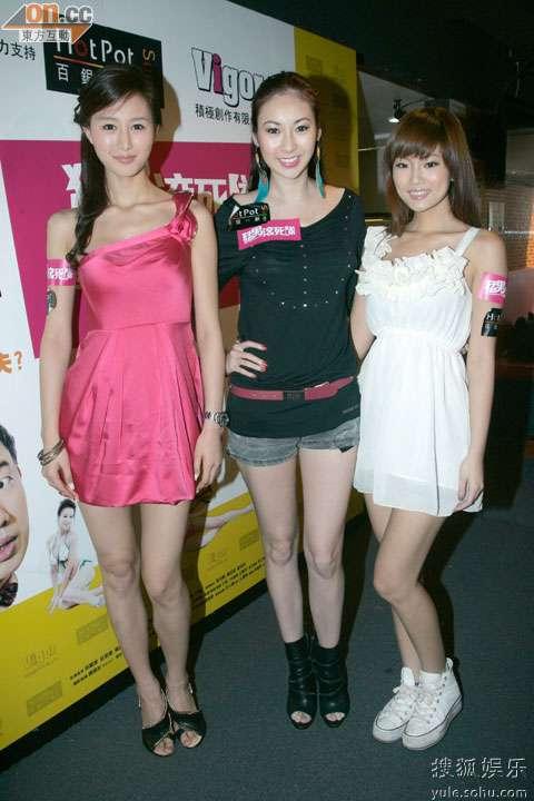 庄思敏与朱裕琳(左)、江怡一起宣传新片。