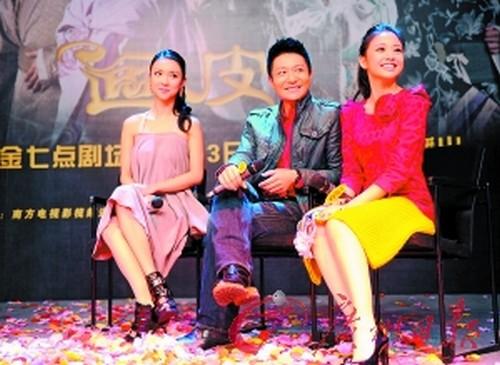 """李宗翰和薛凯琪(左一)、吴映洁畅谈""""小三""""话题"""