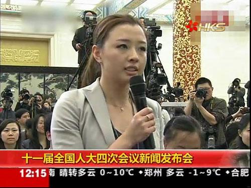 香港卫视记者亮相全国人大首场新闻发布会(图