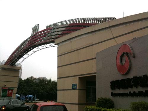 州跑马场车�_广州汽车有形市场系列介绍-赛马场汽车城