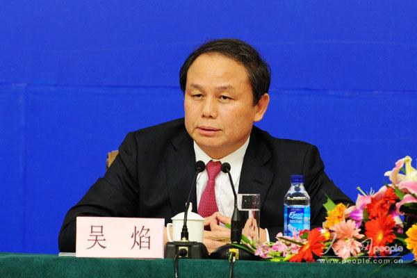 中国人民保险集团股份有限公司董事长、总裁吴焰
