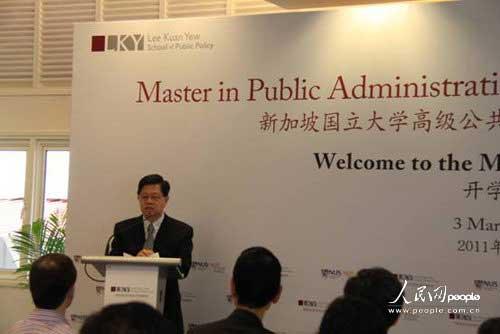 新加坡国立大学管理学院院长杨贤教授 暨佩娟摄-中国22个省市70多位