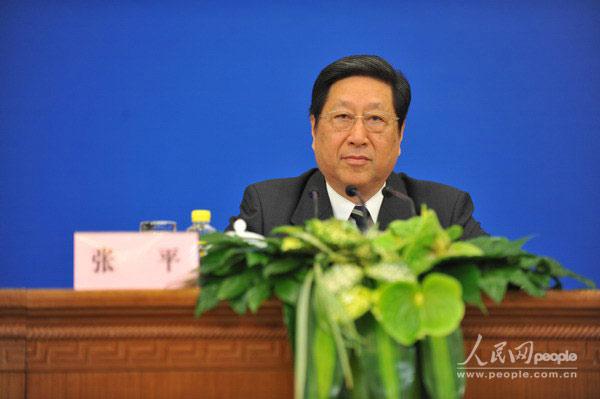 国家发展和改革委员会的张平主任