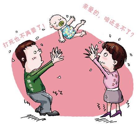 生二胎政策_二胎政策有望十二五末期放开 计生部门正考虑-搜狐母婴